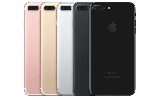 smartphone-iPhone-7-PLUS-2017